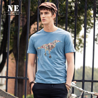 Summer Men Short Sleeve Stylish Embroidery Slim T-shirts [7951304899]