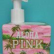 Victoria's Secret PINK Supersoft Body Lotion - You Pick Fragrance!