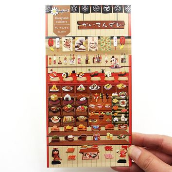 1 PCS Cute Daisyland Happy Japanese Food Sushi Shop Design Diary Gallery Stationery Letter Decorative Paper Sticker