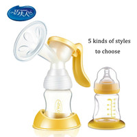New 5 style Manual Breast Pumps Breast Feeding Bottle BPA baby Nipple Suction women Feeding Manual Breast pump
