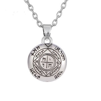 Dawapara The Fifth Pentacle of Saturn Key of Solomon Seal Pendant Vintage Necklace Amulet Punk Talisman