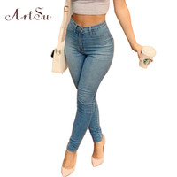 2016 Autumn Fashion Women High Waist Jeans Casual Vintage  Pencil Pants Skinny Jeans EPPA80009