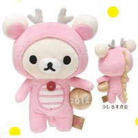 San-X Rilakkuma Year of the Dragon 7.8