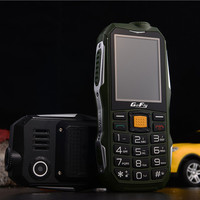 JIEYU F7000 Outdoor sports ideal partner, super long standby, equipped with a flashlight, waterproof, shockproof, dustproof