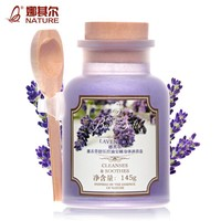 145g Nature Lavender Bath Salt Oil Control Exfoliate Remove Acne Treatment Female Body Care With Bath Salt Spoon Free Shipping
