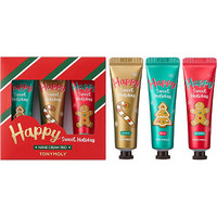 Holiday Hand Cream Trio | Ulta Beauty