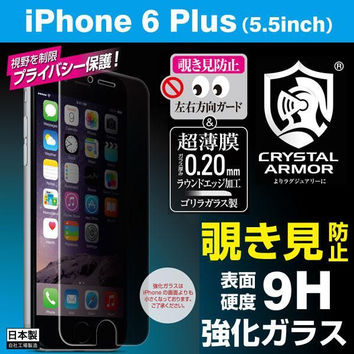 Crystal Armor Gorilla Glass 0.20 mm LCD Protective Film/Sticker for iPhone 6 Plus