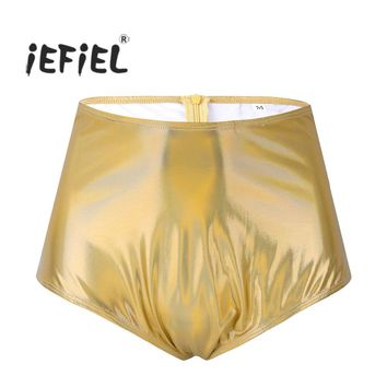Metallic Back Zipper High Waisted Shorts