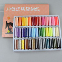 1 Box 39 Pcs Spools Colorful Polyester Embroidery Sewing Quilting Thread EW