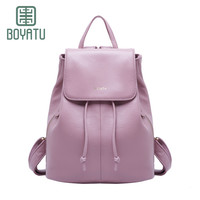 BOYATU Genuine Leather Women Bags Feminine Backpacks Sac A Dos Fashion Luxury School Shoulder Casual Small Mini 2017 Backpacks
