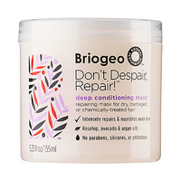 Briogeo Don't Despair, Repair!™ Deep Conditioning Mask (5.25 oz)