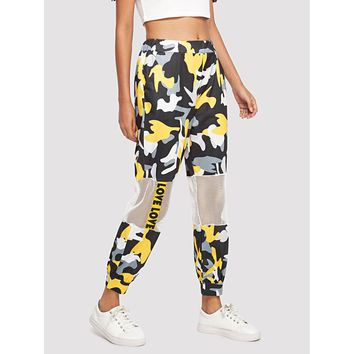 Cadet Girl Fishnet Insert Camo Sweatpants - Multi