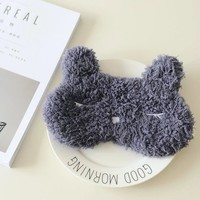 Buy BEANS Rabbit Eye Mask | YesStyle