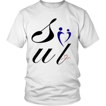 Soul (Mate) - Make Everyday Valentine's Day Unisex Shirt (11 colors)