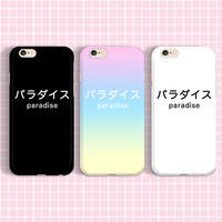 Japanese Paradise iPhone Case