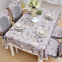 Home Decor Tablecloths [6283656774]