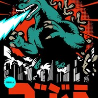 Godzilla vector SVG EPS PDF for sublimation serigraphy vinyl and more instant download