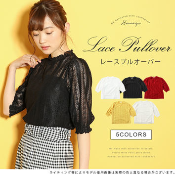【Honey's Official Online Mail】 Lace Pullover: Tops - Honeys Online Shop