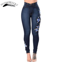 Embroidery Jeans 2017 High Waist Woman Jeans Skinny Plus Size 3XL Winter Denim Women Jeans Slim Mom Push Up Jeans Female Stretch