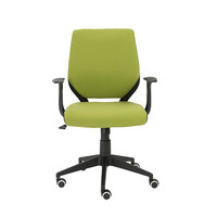 Odina Office Chair