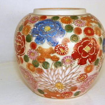 Vintage Japanese Ginger Jar Vase, Asian Ceramic    Floral Vase, Garden Home Decor