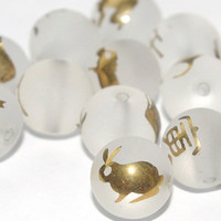 12 Chinese Zodiac beads frosted glass