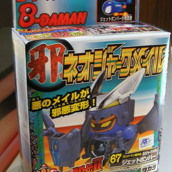Takara 1996 Super Battle B-Daman Bomberman Bakugaiden II 67 Model Kit Figure