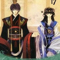 Bride of the Water God Volume 17
