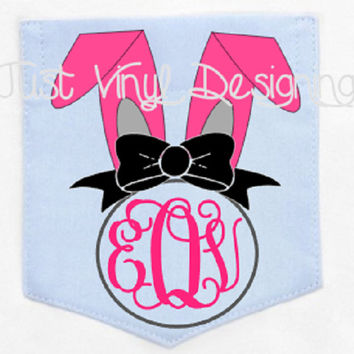 DIY Bunny Ears, Bunny Monogram Iron on Decal