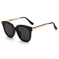 Women's Fashion Vintage UV Sunglasses