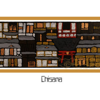 "Mini Towns: Japanese ""CHISANA"" Original Acrylic Painting, Painting on Canvas, Varnised Painting, Free Delivery"
