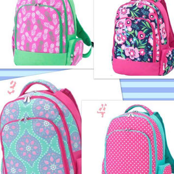 Backpacks and Lunch Boxes*Preorder 0243*Closing Friday June 27 at 8pm