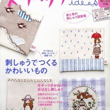 Japanese Craft Book Rabbit Design EMBROIDERY and Goods
