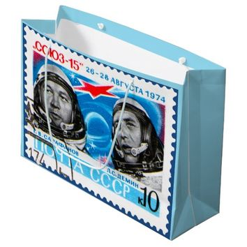 ASTRONAUTS - RETRO SPACE AGE Large Gift Bag