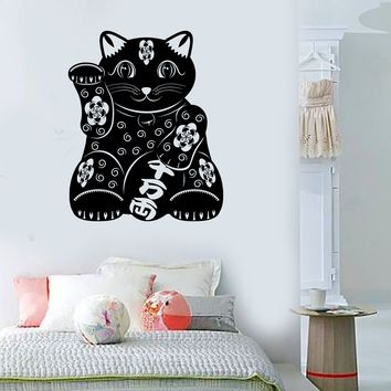 Vinyl Wall Decal Maneki Neko Cat Japanese Talisman Luck Stickers Unique Gift (ig3961)