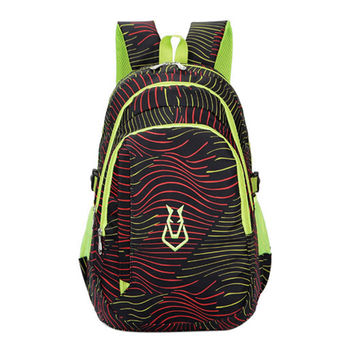Leisure Zebra Print Students Nylon Travel Backpack School Bag Waterproof Women Men Casual Backpack Rucksack Mochilas Bag Pack SN9