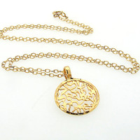 Shema Israel Gold Necklace / Kabbalah Jewelry / Shema Israel prayer Pendant