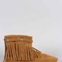 Women's Suede Button Braided Fringe Round Toe Booties