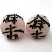 Asian writing button earrings