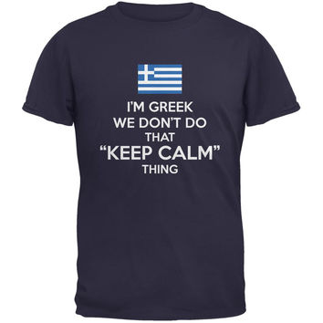 Don't Do Calm - Greek Navy Adult T-Shirt