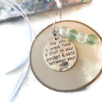 Oil Diffuser Ornament -Wood Christmas Ornament - Sea Glass Ornament -Aromatherapy Beaded Charm Diffuser -Essential Oil Mirror Charm