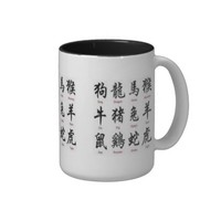 MUG COFFEE CHINESE WRITING