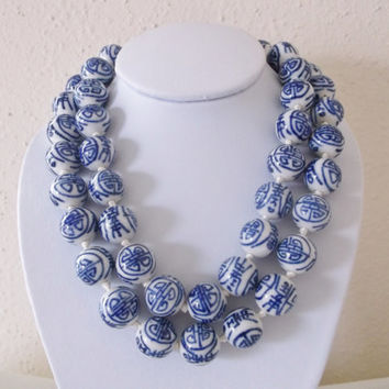SALE Vintage Retro Chinese Pattern Glass Cobalt Blue White Glass Bead Long 130 g Necklace Jewelry Gift