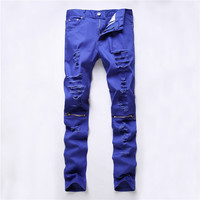 Men Ripped Holes Zippers Casual Slim Stretch Club Pants [6541760451]