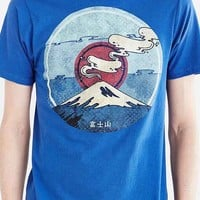 Design By Humans Fuji Tee