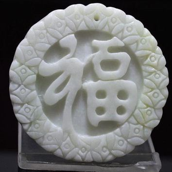 Chinese White Jade Feng Shui Pendant