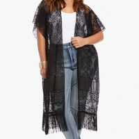 Plus Size Lace Kimono With Fringe | Fashion To Figure