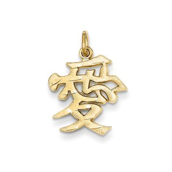 14k Yellow Gold Chinese Love Symbol Charm or Pendant, 15mm (9/16 inch)