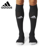 Original New Arrival MILAN SOCK Men's Football/Soccer Sports Socks  1 pair