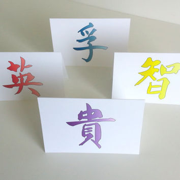 Chinese Symbol Note Cards - Set of 8 Ombre Colors Courage Truth Wisdom Honor Asian Symbols